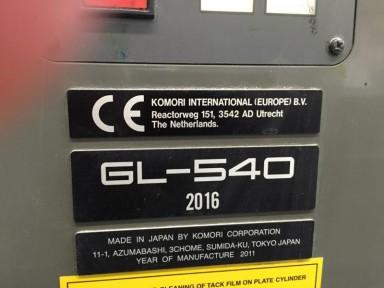 Komori GL 540 HC Picture 7