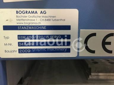 Bograma BS Multi 450 Servo  Picture 5