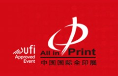 all-in-print-2016-meet-us-in-shanghai
