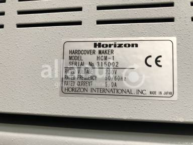 Horizon HCM-1 + HCP-1 Picture 9