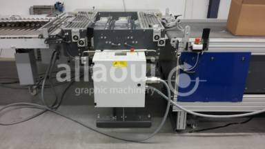 Popp Mailing / Inkjet Anlage Picture 4